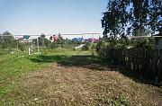 Земельный участок ИЖС Арамиль