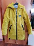 Куртка Арамиль