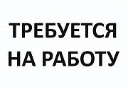 требуется уборщица в автотехцентр, график 2/2 Первоуральск