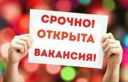Менеджер по персоналу Екатеринбург