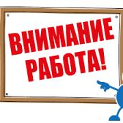 Помощник управляющего Двуреченск