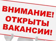 Спа салон Екатеринбург