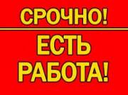 Администратор в интернет-магазин Бобровский
