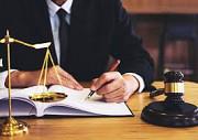 Юридические услуги Первоуральск