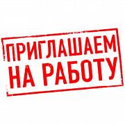 Производство Первоуральск