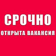 Подработка Бобровский