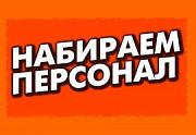 Менеджер-куратор проекта Кольцово