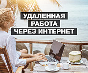 Помощник в интернет-магазин Кольцово