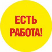 Рекламный менеджер Екатеринбург