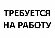 Оператор складского учета Большой Исток