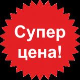 Продам масло кукурузное Екатеринбург
