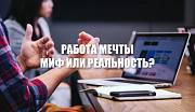 SMM менеджер Сысерть