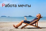 Девушки на работу в интернет магазин Двуреченск