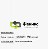 Куплю неликвиды цинковой краски Двуреченск