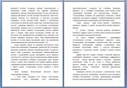 Контрольные работы по экономике, с вопросами и заданиями, по разным темам. Прохождение тестов по эко Екатеринбург