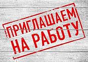 Продавец в кафе быстрого питания Екатеринбург