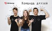 Консультант техподдержки Екатеринбург