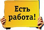Помощник бухгалтера Первоуральск