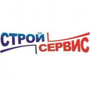 СТРОЙСЕРВИС Арамиль
