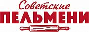 """Кафе """"Советские пельмени"""" приглашает Сысерть"""