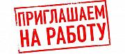 Требуется токарь-универсал Первоуральск